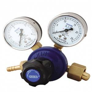 Best quality Nitrogen Gas - Pressure reducers – GASTEC