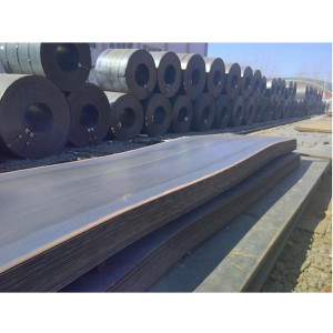 Hot Rolled Steel Coil or Sheets