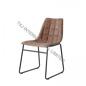 TC-1719 Vintage PU Dining Chair With Black Legs