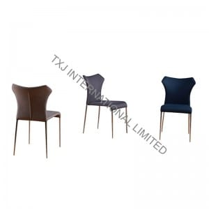 PRINCESS Fabric Dining Chair With Chromed Legs