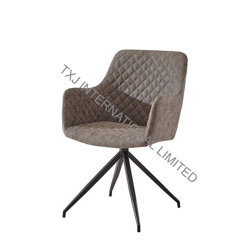 TC-1709 Vintage PU Dining Chair Armchair With Black Legs Featured Image
