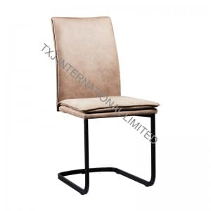 TC-1845 Vintage PU Dining Chair With Black Powder Coating Legs