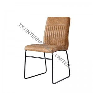 BC-1761 Vintage PU Dining Chair With Black Legs