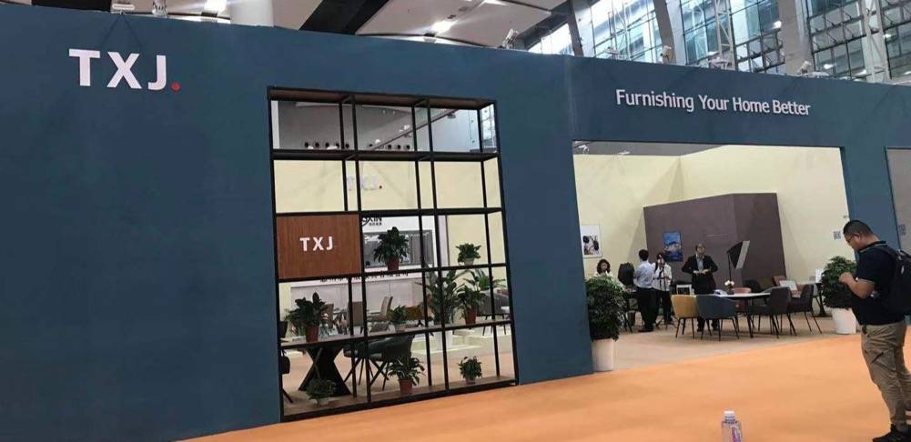 TXJ 2021 CHINA INTERNATIONAL FURNITURE FAIR