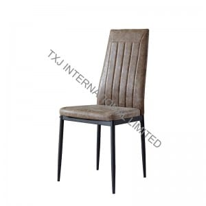 BC-1752 Vintage PU Dining Chair With Black Metal Frame