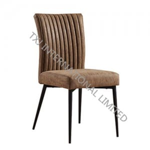 MASTER Antique PU Dining Chair With Black Legs