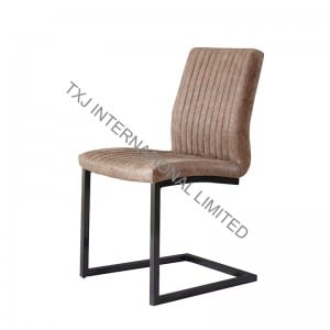BC-1762 Vintage PU Dining Chair With Black Legs
