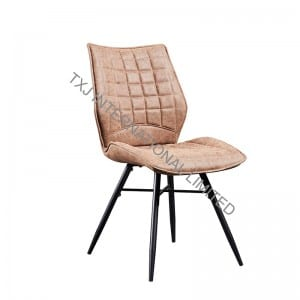 BC-1840 Vintage PU Dining Chair With Black Legs
