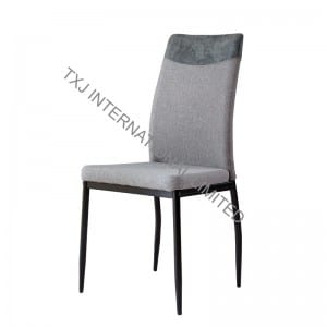 BC-1735 Fabric Dining Chair With Black Powder Coating Frame