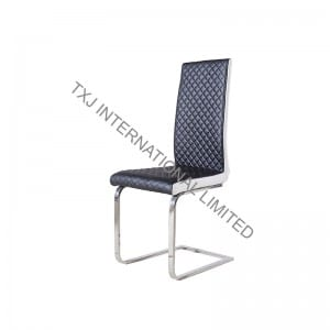 BC-1436 PU Dining Chair With Chromed Frame