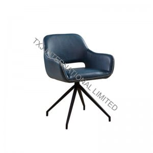 ALINA PU Dining Chair With Chromed Legs