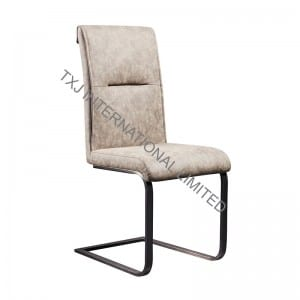 KUDO Fabric Dining Chair With Powder Coating Black Frame