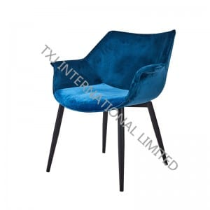 TC-1885 Velvet Dining Chair With Black Frame