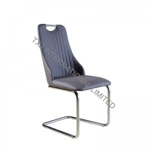 BC-1670 PU Dining Chair With Chromed Frame