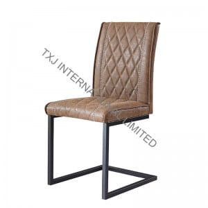 TC-1734 Vintage PU Dining Chair With Black Frame