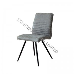 BC-1760 Vintage PU Dining Chair With Black Legs