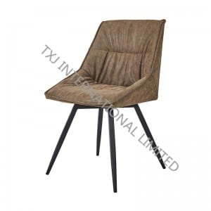 TC-1884 Vintage PU Dining Chair With Black Powder Coating Legs