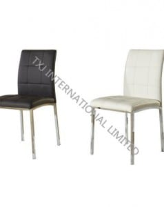 BC-1526 PU Dining Chair With Chromed Frame