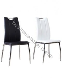 BC-1440 PU Dining Chair With Chromed Frame