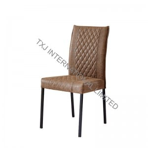 TC-1780 Vintage PU Dining Chair With Black Powder Coating Legs