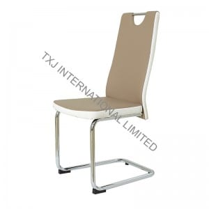 TC-1594 PU Dining Chair with Chromed Legs