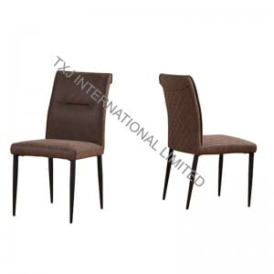 RICHARD Antique PU Dining Chair With Black Legs
