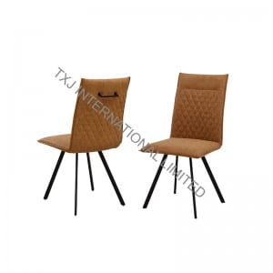 BC-1769H Vintage PU Dining Chair With Four Black Legs