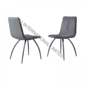 BC-1737 PU Dining Chair With Black Frame