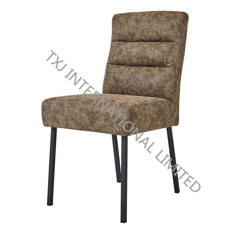 TC-1886 Vintage PU Dining Chair With Black Powder Coating Legs, handle on back Featured Image