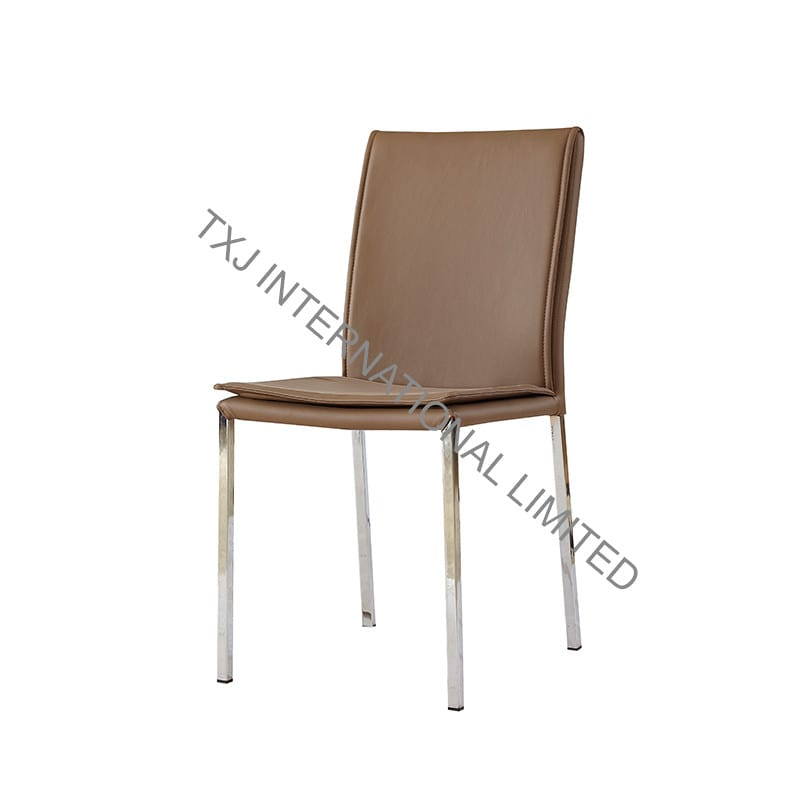 TC-1705 PU Dining Chair with Four Legs Square Chromed Tubes Featured Image