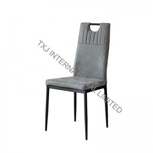 BC-1753 Vintage PU Dining Chair With Black Metal Frame