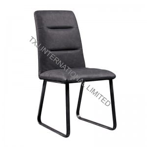 AUSTIN Vintage PU Dining Chair With Black Metal Frame