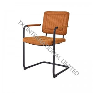 TC-1869 PU Dining Chair/Armchair With Black Powder Coating Legs