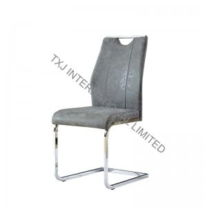 TC-1731 Vintage PU Dining Chair With Chromed Legs