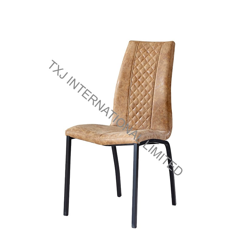 BC-1757 Vintage PU Dining Chair With Black Metal Frame Featured Image