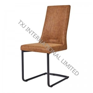 TC-1834 Vintage PU Dining Chair with Black Frame
