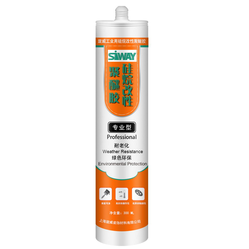Popular Design for SMP-333 Industrial silane modified polyether sealant Wholesale to Costa rica
