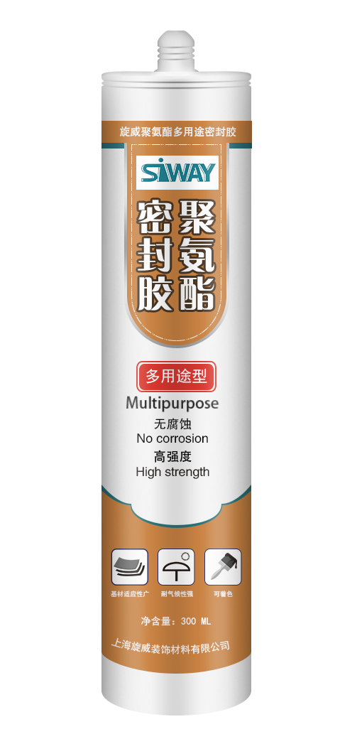 13 Years Factory SV-313 Multipurpose Polyurethane Sealant to Italy Manufacturer