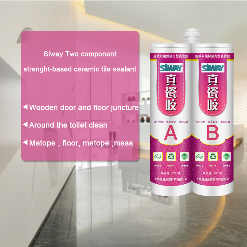 18 Years Factory Siway two component strength-basded ceramic tile sealant to New Zealand Importers