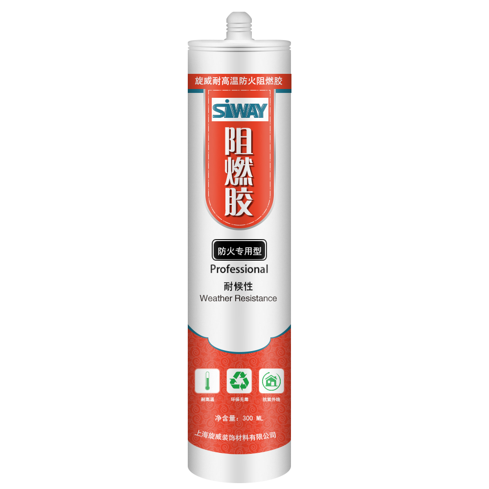 Special Design for SV-9300 Fire Resistant Silicone Sealant Export to Amman