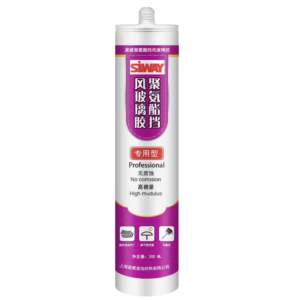 13 Years Manufacturer SV-312 Polyurethane Sealant for Windshield Glazing for Croatia Factory