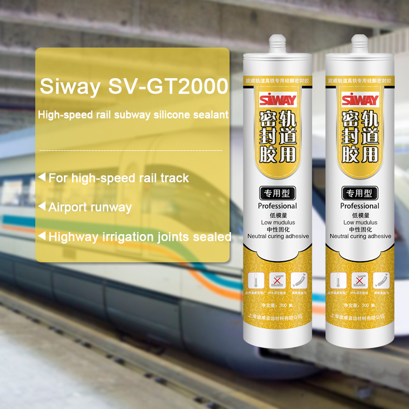 High Performance  SV-GT2000 High-speed rail subway silicone sealant for Mongolia Manufacturers