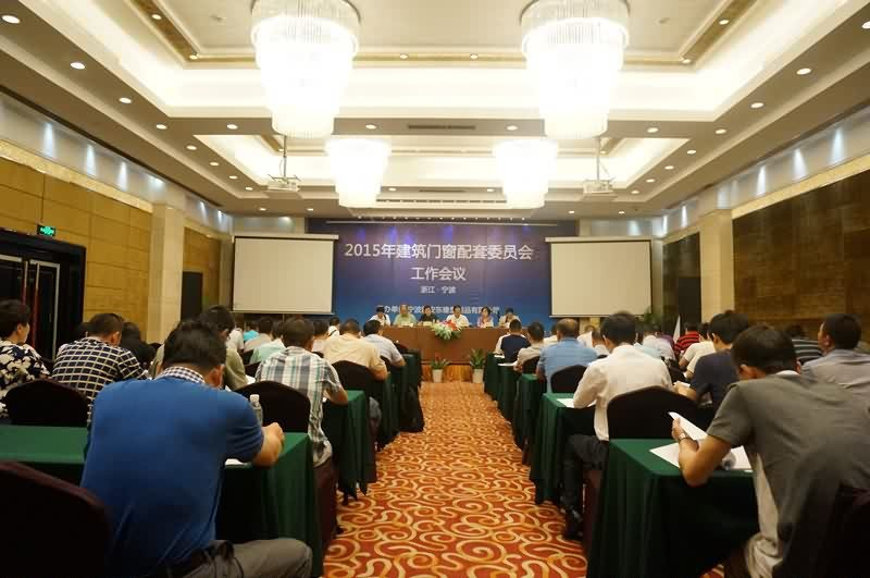 Shanghai Siway Building Material Co., Ltd for Building doors and Windows accessories work conference