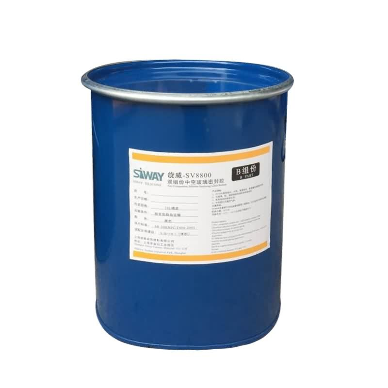 11 Years manufacturer SV-8800 Silicone Sealant for Insulating Glass for Sevilla Manufacturer