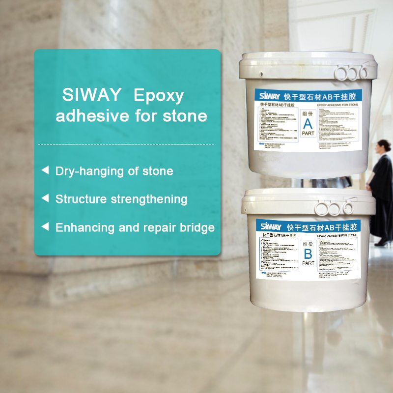 China supplier OEM Siway SV-602 Epoxy Structural Adhesive A/B to Detroit Manufacturers