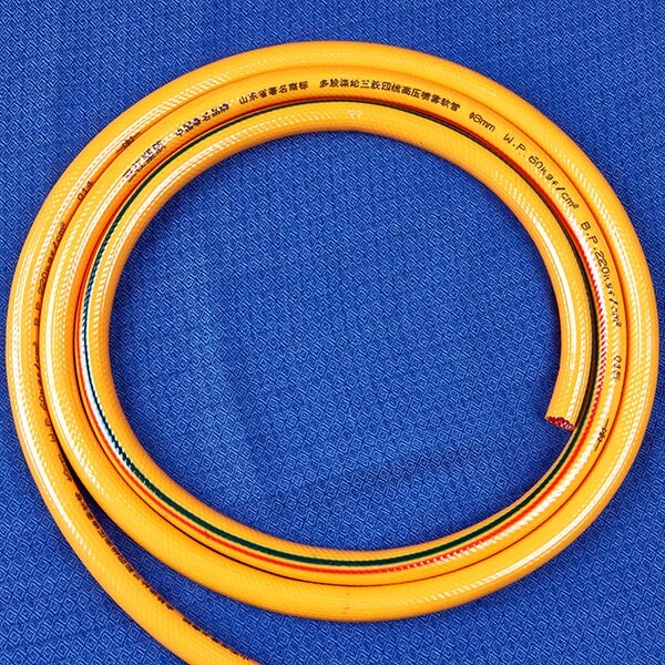 Prepainted Roof Steel Sheet Pvc Industrial Vacuum Cleaning Hose - Sprayer Hose – Sanjiang