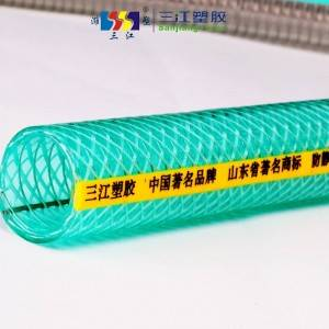 Anti-Static Fiber Steel Wire Composite Hose