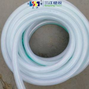 FOOD GRADE PVC FIBER BRAIDED HOSE
