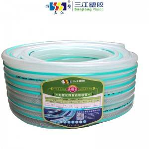 Hot-selling Pvc Industry Hose - FOOD GRADE PVC FIBER BRAIDED HOSE – Sanjiang