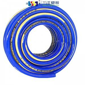 PVC GARDEN HOSE (BLUE COLOR)